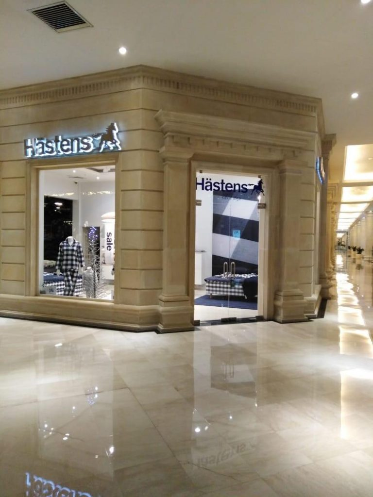 Интернет магазин Hastens